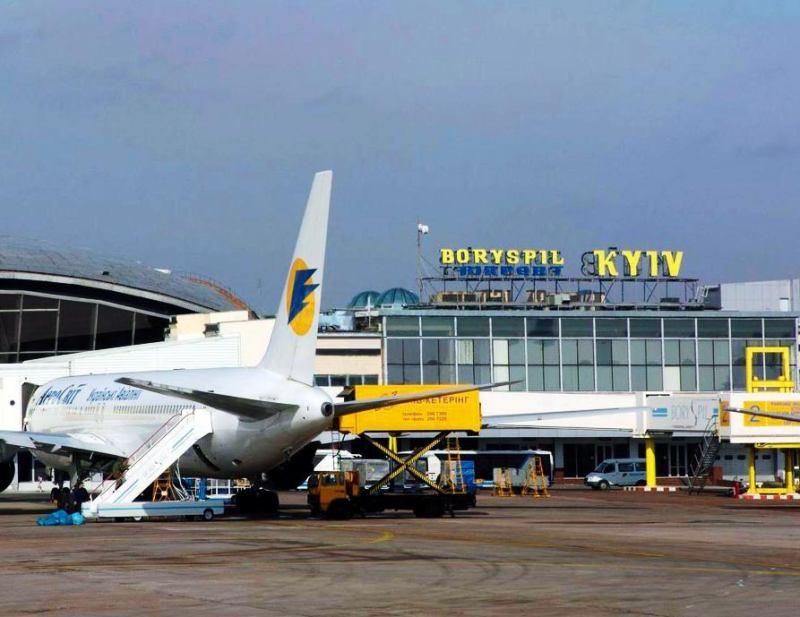 "Аэропорт ""Киев"" обновил веб-сайт"
